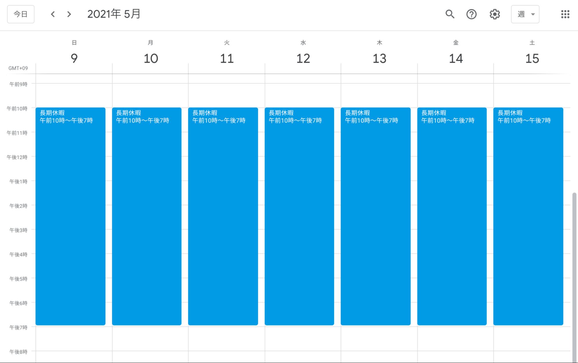 連携カレンダーに時間指定で予定を登録する